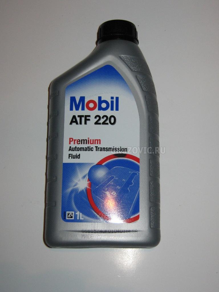 Mobil 1 Atf 220 Артикул